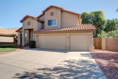 Single Family Home For Sale: 8853 E Conieson Road