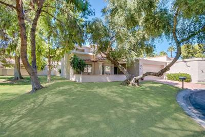 Patio For Sale: 5550 N 73rd Place