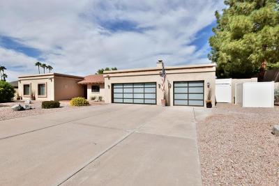 Scottsdale Single Family Home For Sale: 5410 E Laurel Lane