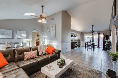 Tempe Single Family Home For Sale: 7137 S Elm Street