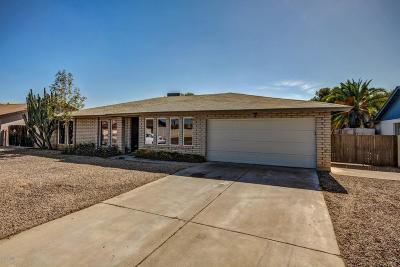 Mesa Single Family Home For Sale: 937 W Lindner Avenue