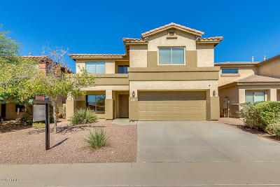 Maricopa County, Pinal County Single Family Home For Sale: 5512 W Minton Avenue