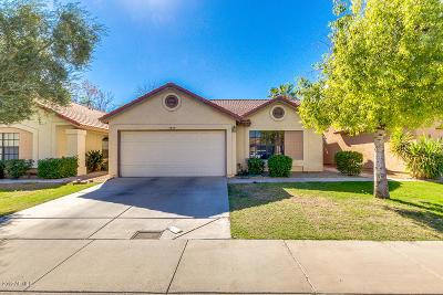 Phoenix Single Family Home For Sale: 4529 E Wildwood Drive