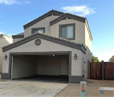 El Mirage Single Family Home For Sale: 11767 W Banff Lane