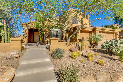 Scottsdale Single Family Home For Sale: 14056 E Desert Cove Avenue