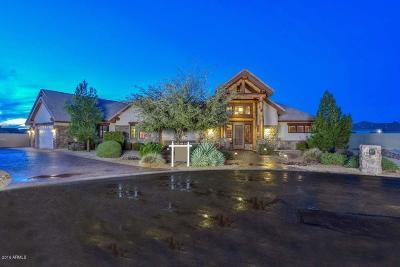 Peoria Single Family Home For Sale: 7922 W Electra Lane