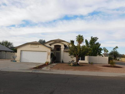 Peoria Single Family Home For Sale: 7710 W Cheryl Drive