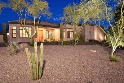 Scottsdale Single Family Home For Sale: 6981 E Quail Track Drive