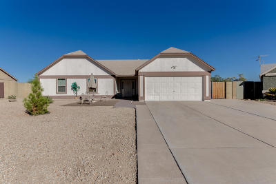 Peoria Single Family Home For Sale: 12681 N 83rd Drive