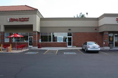Tempe Commercial Lease For Lease: 7660 S McClintock Drive #103