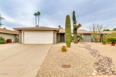 Scottsdale  Single Family Home For Sale: 6830 E Sandra Terrace