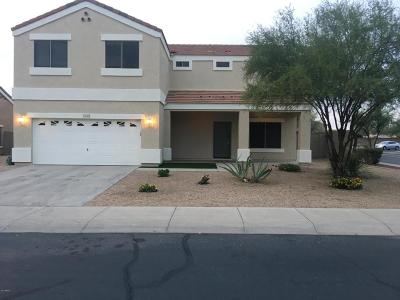 El Mirage Single Family Home For Sale: 13222 N Alto Street