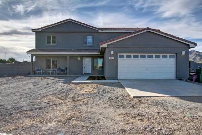Queen Creek Single Family Home For Sale: 18519 E Sunnydale Drive