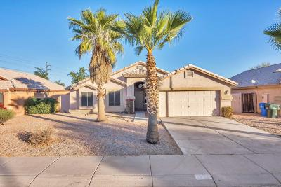 Phoenix AZ Single Family Home For Sale: $209,900