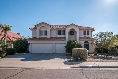 Tempe Single Family Home For Sale: 8639 S Maple Avenue