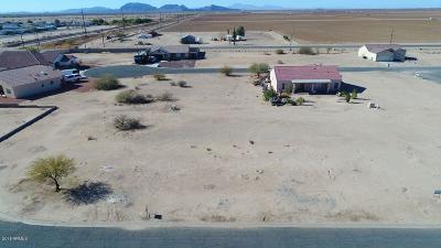 Arizona City Single Family Home For Sale: 15980 S Caborca Circle
