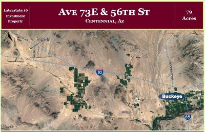 Salome Residential Lots & Land For Sale: Ave 73e 56 Street