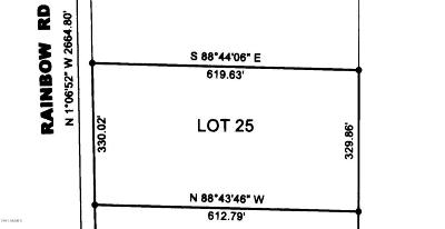 Buckeye AZ Residential Lots & Land For Sale: $155,000