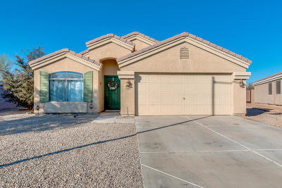 Goodyear Single Family Home For Sale: 16036 W Lupine Avenue