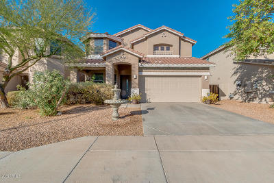 Peoria Single Family Home For Sale: 10322 W Foothill Drive