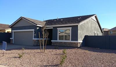 Maricopa AZ Single Family Home For Sale: $199,990