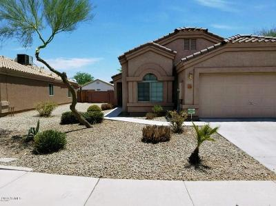 El Mirage Single Family Home For Sale: 14709 N 130th Avenue