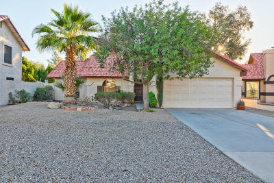 Glendale AZ Single Family Home For Sale: $284,900