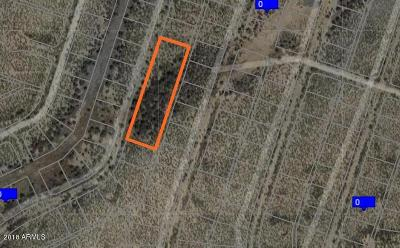 Douglas Residential Lots & Land For Sale: Xxx E Demanda Drive