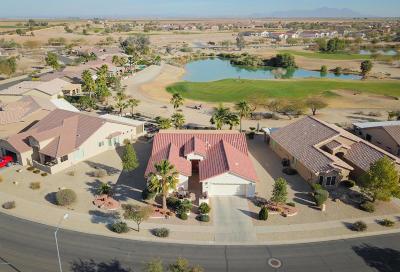 Casa Grande Single Family Home For Sale: 539 N Santiago Trail