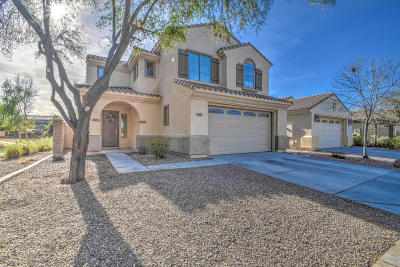 Gilbert Single Family Home For Sale: 4437 E Los Altos Drive