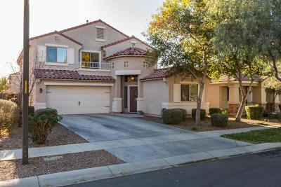 Gilbert Single Family Home For Sale: 4177 E Bonanza Road