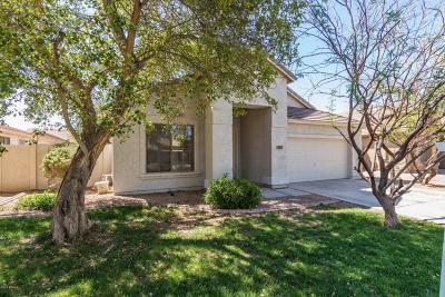 Gilbert Single Family Home For Sale: 3475 E Hampton Lane