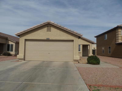 El Mirage Single Family Home For Sale: 11938 W Larkspur Road