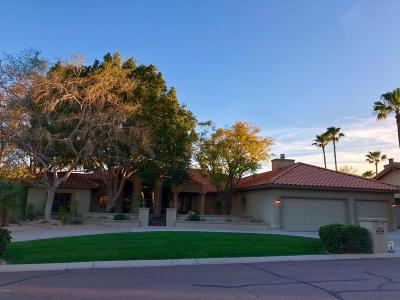 Single Family Home For Sale: 3419 E Cherokee Street