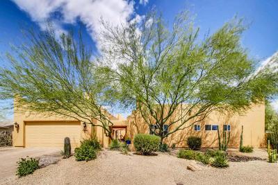 Single Family Home For Sale: 5458 E Desert Forest Trail