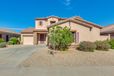 Goodyear Single Family Home For Sale: 17628 W Lavender Lane