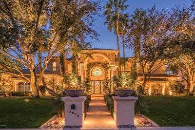 Phoenix Single Family Home For Sale: 12672 S Honah Lee Court
