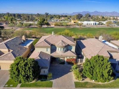 Single Family Home For Sale: 8646 E Krail Street
