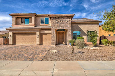Goodyear Single Family Home For Sale: 17988 W Roma Avenue