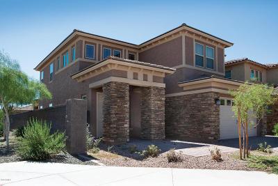 Phoenix Single Family Home For Sale: 4639 E Navigator Lane