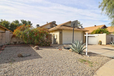 Phoenix Single Family Home For Sale: 1937 E Wagoner Road