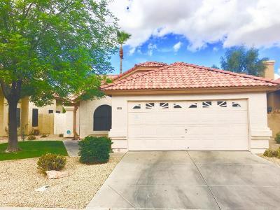 Single Family Home For Sale: 1232 W Seascape Drive