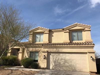 Single Family Home For Sale: 8306 W Miami Street