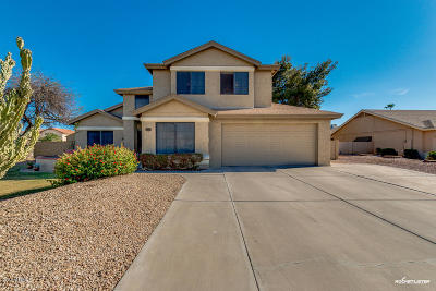Peoria Single Family Home For Sale: 7715 W Ludlow Drive