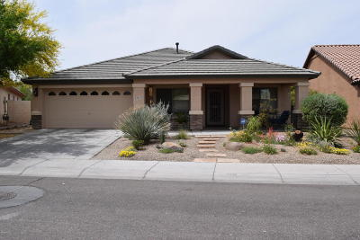 Laveen Single Family Home For Sale: 8222 S Jenna Lane