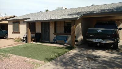 Phoenix Single Family Home For Sale: 7026 W Virginia Avenue