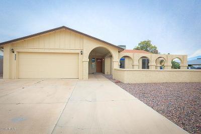Phoenix Rental For Rent: 2833 W Libby Street