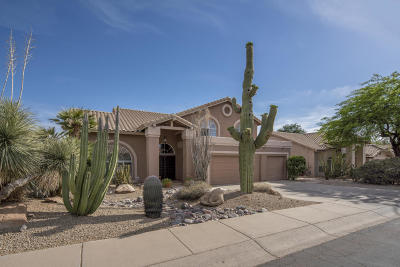 Scottsdale Single Family Home For Sale: 8935 E Palm Tree Drive