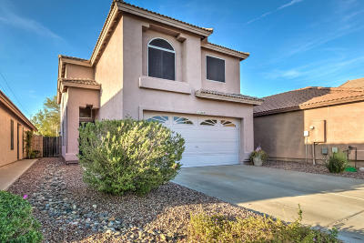 Phoenix Single Family Home For Sale: 3208 E Kerry Lane