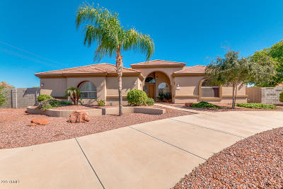 Phoenix Single Family Home For Sale: 4010 E Paradise Lane